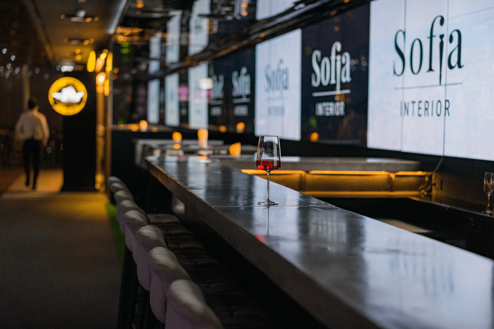 skyL Lounge